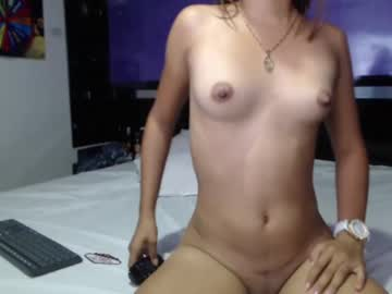 hornybody_latin