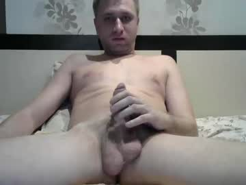[06-11-19] 0l0l0sh record video with toys from Chaturbate.com