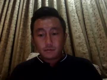 [06-06-20] nickyang75 record private XXX video from Chaturbate.com