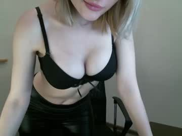 [21-10-20] leilacoleman chaturbate premium show video