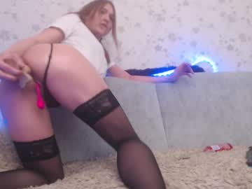 [28-10-20] emily_sexy__ass private XXX show from Chaturbate