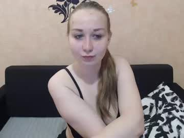 [30-04-19] dianadivine19 record private webcam