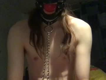 [31-03-20] subanek video with dildo from Chaturbate