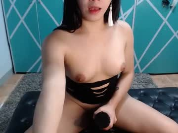 [27-10-20] emyourhotlb record webcam video from Chaturbate