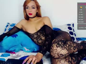 [18-01-21] crisstal_rosse chaturbate show with toys