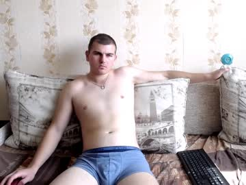 [21-08-20] korol777he private show from Chaturbate.com