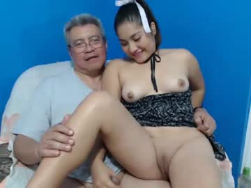 [20-02-20] kiaming record video with dildo from Chaturbate.com