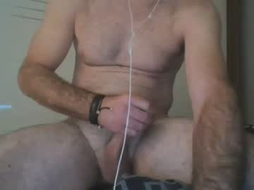 [24-11-19] nortn75 record video with dildo from Chaturbate