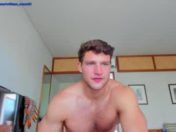 [03-07-21] william_mann chaturbate show with toys