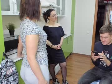 [28-03-20] _pinacolada_ chaturbate cam video