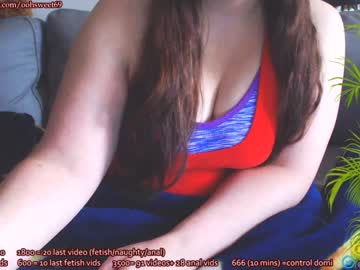 [16-10-20] ooh_sweet record webcam show