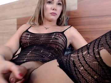 [25-07-19] kendry_sexycute toying