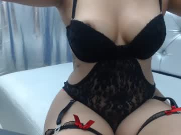 [30-04-19] anabel_lovee private sex video