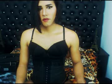 [23-05-19] caitlinsexdoll video with dildo from Chaturbate
