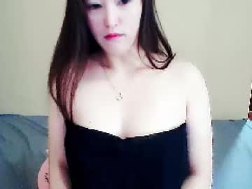 [25-09-20] yangchan1985 chaturbate video with toys
