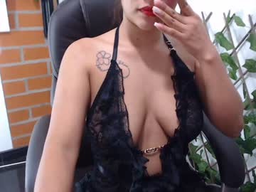 [13-08-20] niaa_33 private webcam from Chaturbate