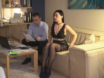 [24-08-20] office_online premium show from Chaturbate.com