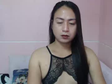 [13-08-20] urprincespinayxxx record premium show video from Chaturbate
