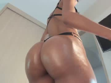 [14-12-19] dianac1998 private XXX show from Chaturbate.com