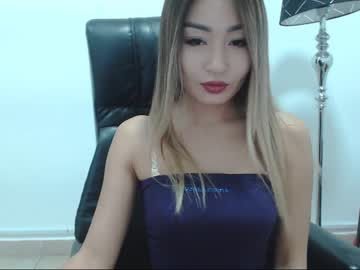 [06-07-19] likiho chaturbate show with cum