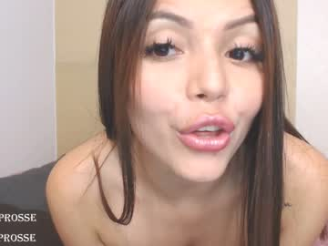 [14-07-19] lilyrosse_ private show