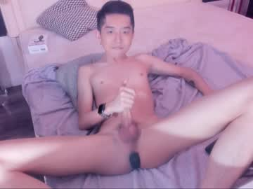 [14-06-19] hanzo_rio record private show from Chaturbate.com