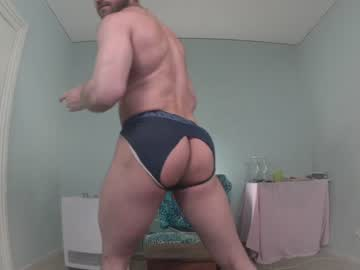 [25-07-21] hott_ass private show from Chaturbate