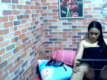 [05-03-21] primadona_09 private sex show from Chaturbate
