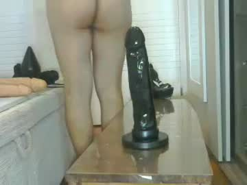 [12-08-20] iniciantesssob private from Chaturbate.com