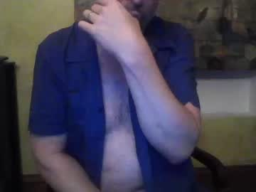 [07-09-19] ffocker video with dildo from Chaturbate