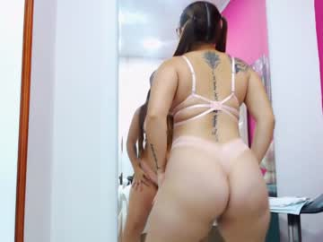 [01-06-20] luxy_diaz show with toys from Chaturbate