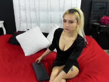 [01-05-20] lia_cox_ video with toys from Chaturbate