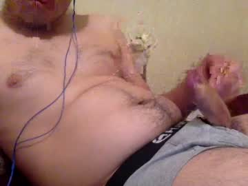 [24-10-19] ruimm04 record webcam show from Chaturbate