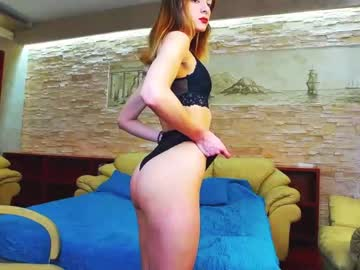 [26-01-21] nia_king public show from Chaturbate