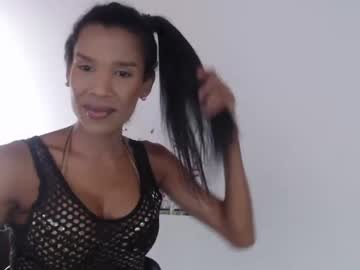 [25-03-19] sexbigx record show with toys from Chaturbate.com