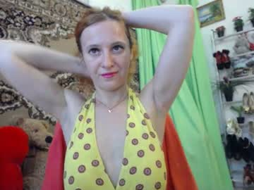 [13-11-19] ladybigsmile record private show video from Chaturbate