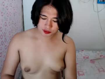 [19-08-19] xxasiancockyguyxx record private XXX show from Chaturbate
