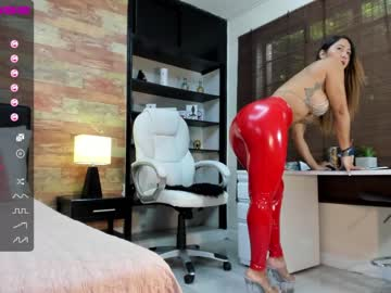 [10-07-21] ella_pridee record show with toys from Chaturbate.com