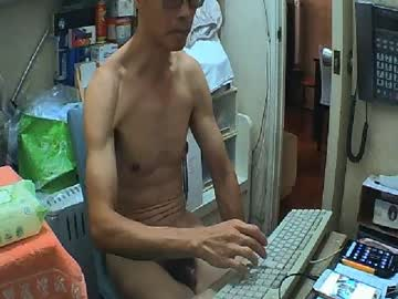 [21-10-20] slihks record public show video from Chaturbate