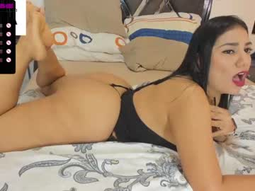 [25-10-21] alizehorny webcam video from Chaturbate