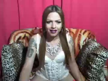 [01-07-19] vianlli video with dildo from Chaturbate.com