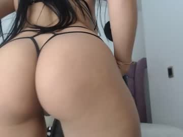 [08-08-20] _dinadivine video with toys from Chaturbate