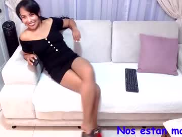 [15-05-21] samanthaa_thompsoon record private