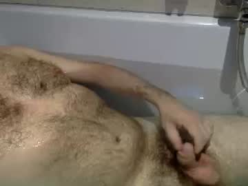 [12-05-19] vedniw blowjob video from Chaturbate.com