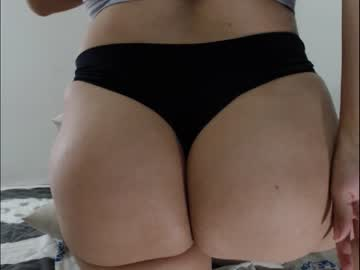 01-03-19 | dannakardashian record public webcam from Chaturbate