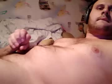[29-05-20] aleee1 video with dildo from Chaturbate.com