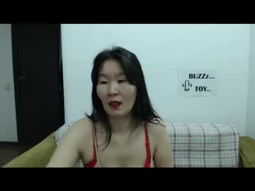 [27-02-21] akira_xx record blowjob video from Chaturbate.com