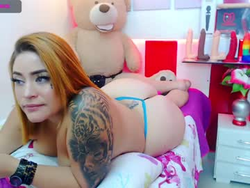 [02-07-21] cahiya record video from Chaturbate.com