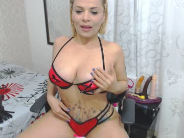 [12-04-19] peggy_love record private show from Chaturbate