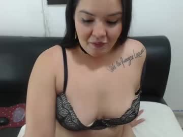 [17-01-21] cherry_erotica11 video with toys